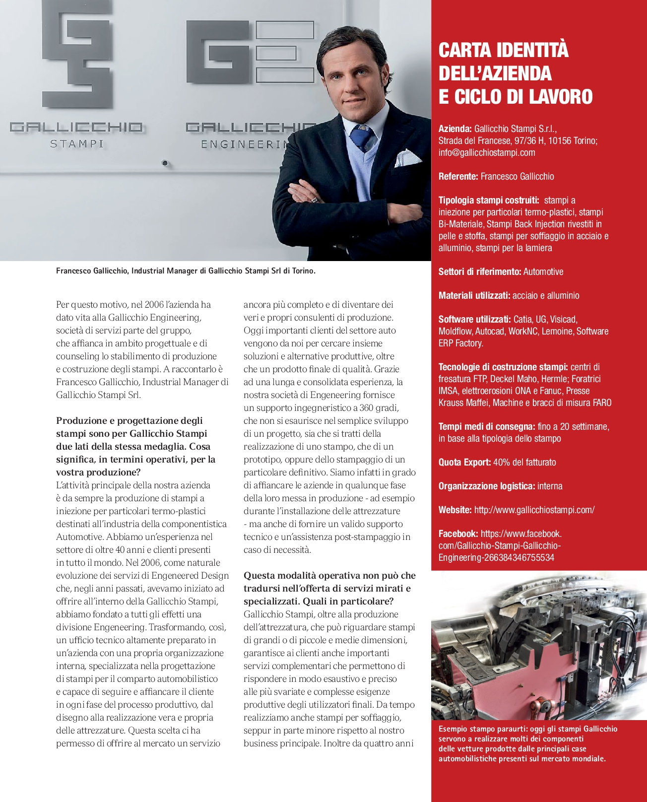 13.giornalismo_stampi_automotive_gallicchio-002